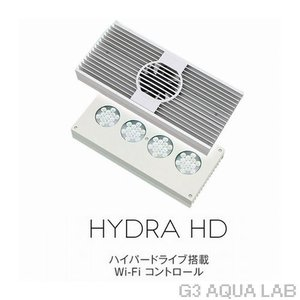 AqualiumInation Hydra52 HD 白 海水用の商品画像|ナビ