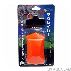 送料540円対応 AQUA GEEK カラフルマグレイパー Lサイズ オレンジの商品画像|ナビ