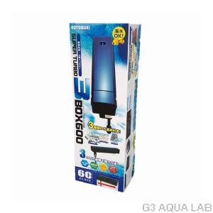 安全な水中ポンプ採用で、万一の感電事故を防ぎます。 水中ポンプ採用で、作動音が静かな静音タイプです。...