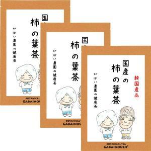 柿の葉茶 3g×40包 (お得な3個セット)...