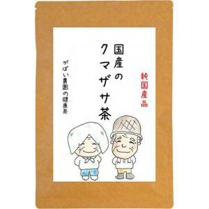 クマザサ茶 2g×40包 無農薬 国産(北海道産)残留農薬・放射能検査済
