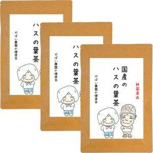 ハスの葉茶 2g×30包 お得な3個セット 国産(徳島産) 残留農薬・放射能検査済