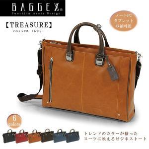 ビジネスバッグ ビジネスバック ブリーフケース ショルダー バジェックス トレジャー ビジネス バッグ 23-5534|gacha-com