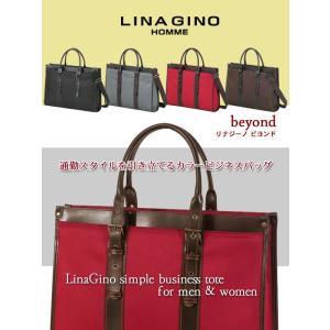 LINA GINO リナジーノ トート型 ビジネスバッグ ビジネスバック  ベルトデザインがオシャレ|gacha-com