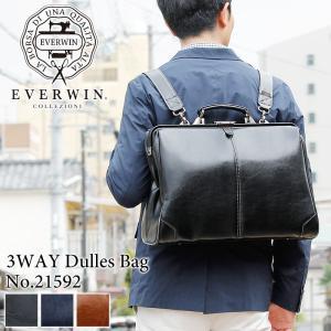 EVERWIN エバウィン リュック ダレスバッグ ダレスバック  ビジネスバッグ 3WAY リュックLサイズ |gacha-com