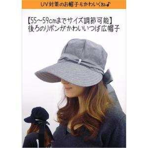 帽子 ハット リボン付き つば広 キャスケット帽子 3color 日本製 UV対策 手洗い可 サイズ調節可能 gacha-com