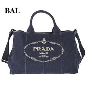 【並行輸入品】 PRADA プラダ レディース 全7色 2way ショルダー付 ハンドバッグ 手提げバッグ 大容量 A4対応|gacha-com
