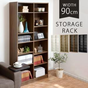 オープンラック 木製 マルチラック 本棚 書棚 収納棚 ディスプレイ DVD CD AV コミック収納 収納ボックス シンプル本棚 ワイド 可動棚 棚板の写真