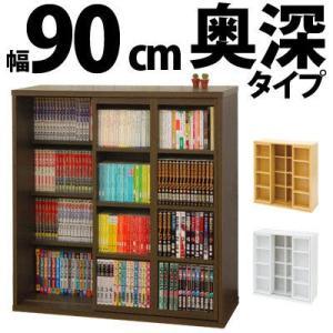 【送料無料】 本棚 コミック本棚 収納本棚