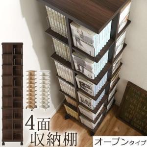 CDラック DVDラック 収納棚 大容量 おしゃれ スリム 省スペース タワー型 ディスプレイ オープン 回転 木製 キャスター 収納 北欧 おすすめ