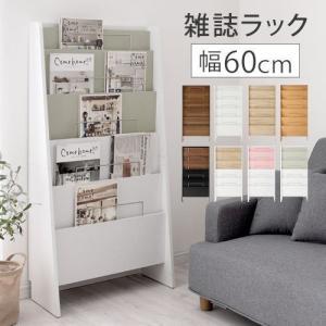 場所を選ばないシンプルなデザイン性と落ち着いたカラーが人気の高い多目的収納棚です。雑誌 新聞 絵本の...