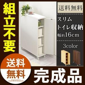 組み立て不要、すぐに使える完成品家具です。  商品仕様 ■材質 本体:合成樹脂化粧合板(塩化ビニール...
