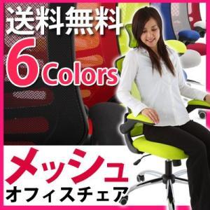 学習椅子 学習チェア 勉強用 姿勢 事務椅子 子ども 大人 子供部屋 オフィス 会議 おしゃれ コンパクト 回転チェア キャスター付 昇降機能 最新モデル
