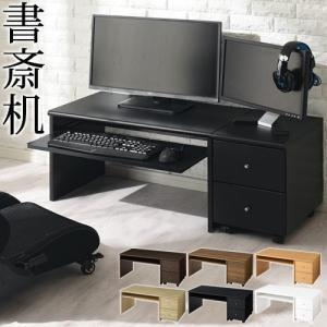 パソコンデスク おしゃれ 木製 シンプル ロータイプ コンパクト 収納 チェスト PCデスク パソコン机 ローデスク おすすめ 引き出し 作業台 作業机