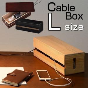 無造作に散らかっているケーブルを賢く収納♪ 横穴のデザインはスペースを有効的に利用できます。 軽量で...