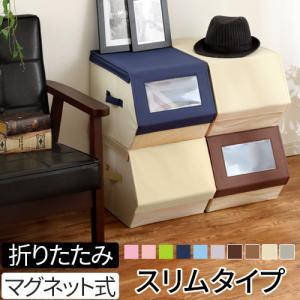 スタッキングボックス 蓋つき 収納ボックス 衣装ケース 積み重ね スタッキング 収納 カラーボックス おもちゃ箱