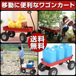 【送料無料】 おもちゃ 収納 ワゴン