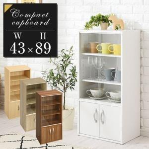 キッチンラック スリム おしゃれ 収納 木製 食器棚 キッチン ロータイプ ミニ食器棚の写真