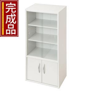 【完成品】 キッチンラック スリム おしゃれ 収納 木製 食器棚 キッチン ロータイプ ミニ食器棚の写真