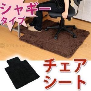 特価チェアマットです。  【取り扱い品目】 チェア 椅子 イス いす モダン チェアー オフィスチェ...