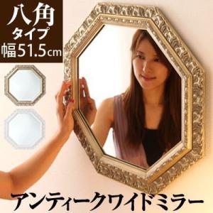 壁掛けミラー 壁掛け鏡 卓上 鏡 ミラー おしゃれ スリム 玄関 飛散防止 木製フレーム アンティーク インテリア デザインミラー スタンド 八角形 飛散防止|gachinko