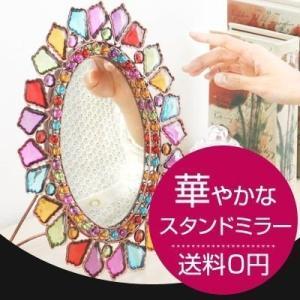 【送料無料】 ミラー 鏡 フェイスミラー 卓上 スタンド|gachinko