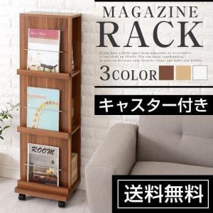 オープンシェルフ 木製 おしゃれ インテリア リビング ディ...