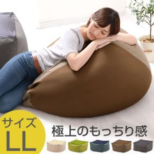 ごろ寝クッション 抱き枕 カバー ビーズクッション ベッド 寝具 気持ちいい ジャンボ 大きい おしゃれ 昼寝 カバー 中身 大サイズ 洗える 座椅子|gachinko
