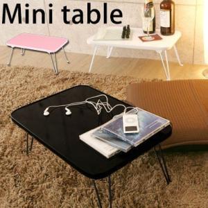 テーブル 折りたたみテーブル 折り畳みテーブル かわいい コンパクトの写真