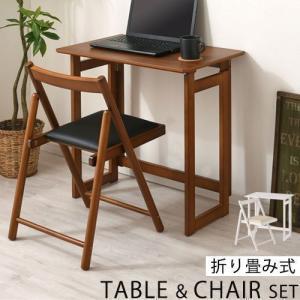 折りたたみデスク 折りたたみテーブル 机と椅子セット 作業机 シンプル 省スペース コンパクト 木製 おしゃれ チェア イス 事務椅子 学習椅子 背もたれ 軽量の写真