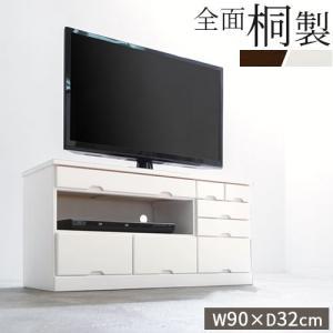 テレビ台 32型 TV台 テレビラック TVラック ロータイ...