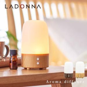 アロマランプ アロマランプディフューザー アロマグッズ アロマライト USB 卓上ライト おしゃれ 北欧 インテリア 灯り 木製 木目 ADF33-BFの画像