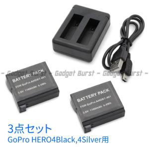 【GB origin】GoPro(ゴープロ)互換 Li-ionバッテリー3.8V1160mAh AH...