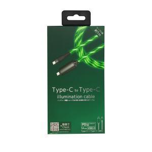 タイプC ケーブル 充電ケーブル Type-C to Type-C illumination cab...