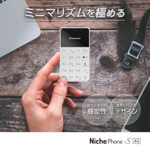 NICHEPHONE-S 4g ドコモ  NICHEPHONE-S 4g ソフトバンク  SIM フ...