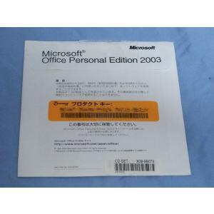 メール便 送料無料 代引不可 Microsoft Office 2003 Personal (OEM版) CDのみ送ります 開封品|gadget-sale|02