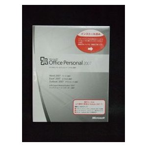 Microsoft Office 2007 Personal マイクロソフト オフィス 2007 パーソナル OEM 未開封 |gadget-sale