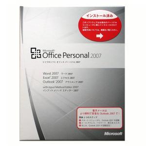 Microsoft Office Personal マイクロソフト オフィス パーソナル 2007 OEM版 開封済み中古