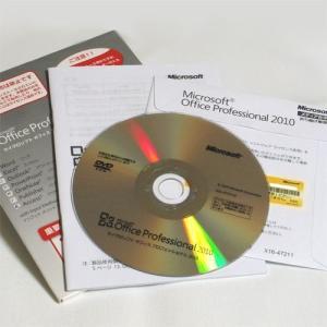 Microsoft Office Professional 2010 OEM アカデミック 開封済 中古 送料無料