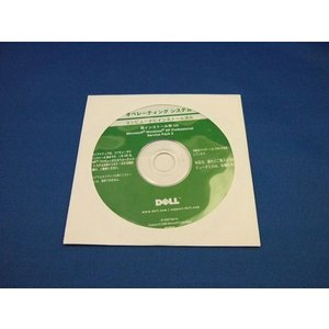 【メール便送料無料】【代引不可】DELL リカバリCD Operating System CD Windows XP Professional SP2 未使用品 gadget-sale