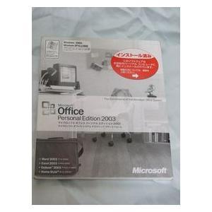 メール便送料無料 Microsoft Office 2003 Personal (OEM版)新品 代引不可|gadget-sale