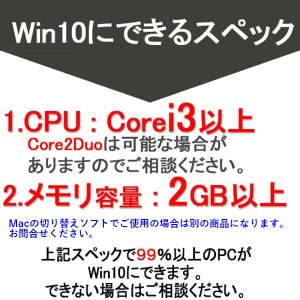 Windows 10 Pro64bitデータ(おまけ)付 Windows 7 Professional OEM プロダクトキー|gadget-sale|02