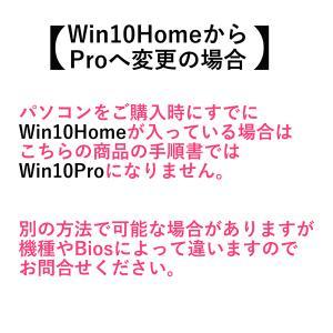 Windows 10 Pro 64bit 認証可能 正規 OEM プロダクトキー インストールDVD/手順書/サポート付 ウィンドウズ アップデート|gadget-sale|07