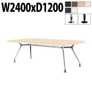 会議テーブル E−CADシリーズ   サイズ:W2400×D1200×H720mm   ●天板/表面...