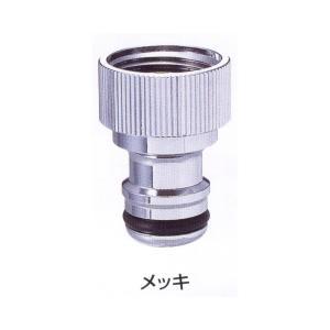 ガーデニング水栓用 ワンタッチニップル(内ネジ・メッキ)散水ホースをワンタッチでカチッと脱着 G203WN13M 送料無料(北海道・沖縄・離島を除く)|gadget-tack