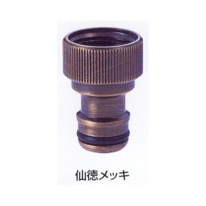 ガーデニング水栓用 ワンタッチニップル(内ネジ・仙徳メッキ) 散水ホースをワンタッチでカチッと脱着 G206WN13MS 送料¥424 gadget-tack