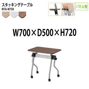 NTA-Nシリーズ  サイズ:W700×D500×H720mm   ●天板:19mm厚低圧メラミン化...