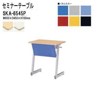 研修・講義・塾用テーブル SKA-6545P W650xD4...