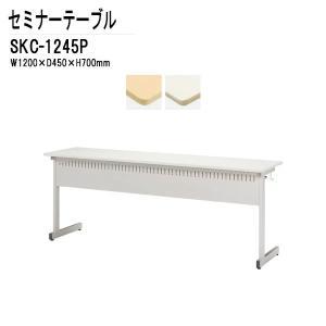 研修・講義・塾用テーブル カバン掛用フック付 SKC-124...