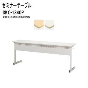 研修・講義・塾用テーブル カバン掛用フック付 SKC-184...